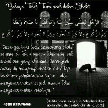 BBG As-Sunnah : Tuma'ninah