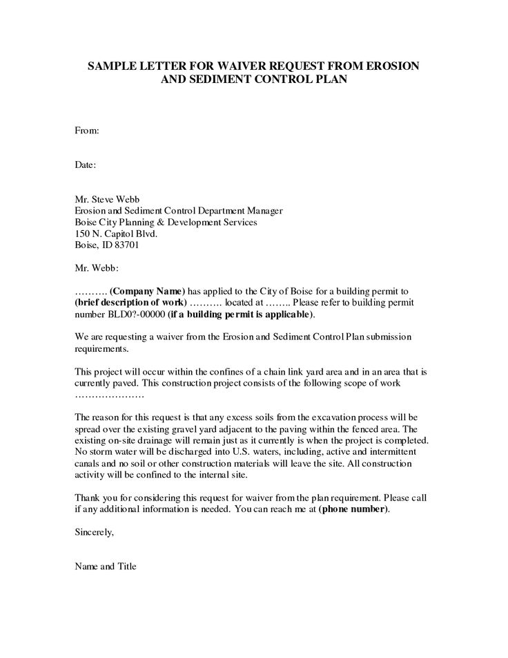 Waiver Letter Sample | Coloring Pages - sample waiver