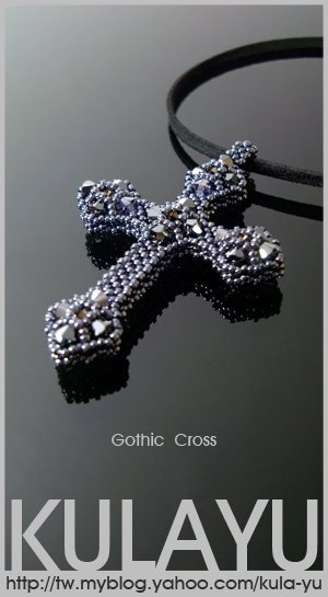 以 Gothic Cross 的造型上為基準 做了另一款不同色系的十字架!