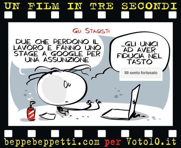 Beppe Beppetti - Un film in 3 secondi: Gli stagisti
