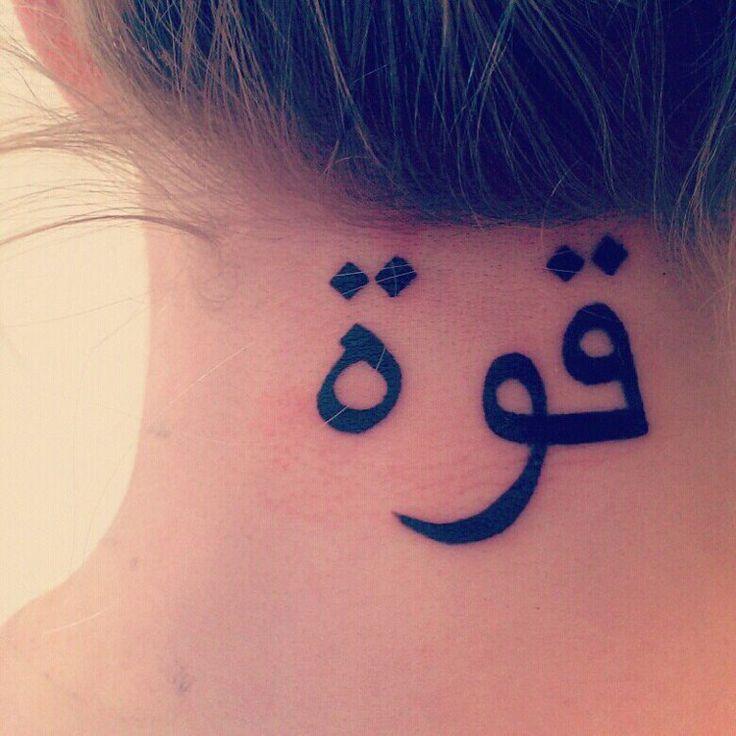 lettrage arabe sur la nuque comme symbole de force de la culture orientale