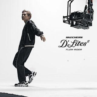 SKECHERS · EXO│D'LITES 2 'FLOW RIDER' #2 XIUMINCOMING UP N...