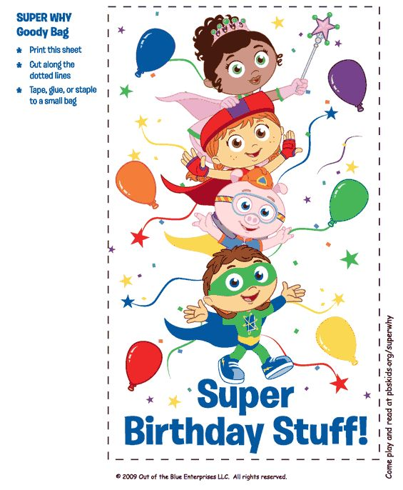 Printable color SUPER WHY! Goody Bag.