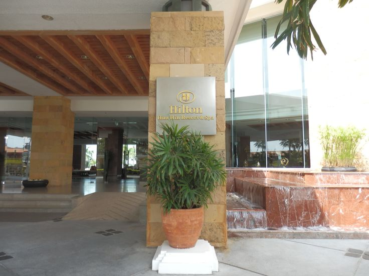 Entrance to the Hilton Hua Hin Resort in Thailand