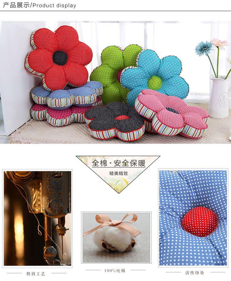 Цинь Юань сельский дом хлопка утолщенной татами подушки подушки офис подушки спинки жира подушки ткань подушки - глобальная станция Taobao