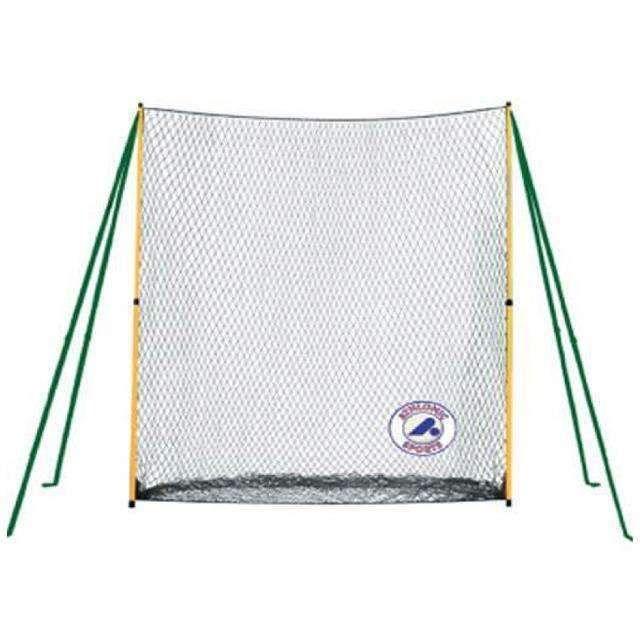 Athlonic Hurricane Sports Net