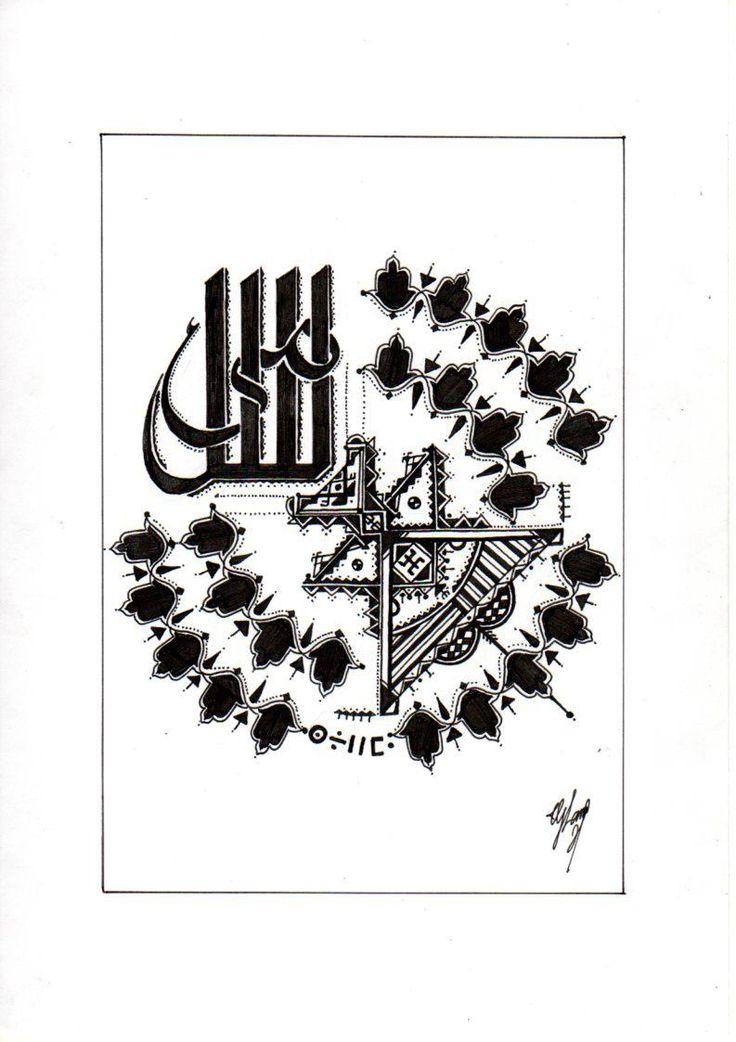 selma name arabic tifinagh abdel ghani hidouche. Black Bedroom Furniture Sets. Home Design Ideas
