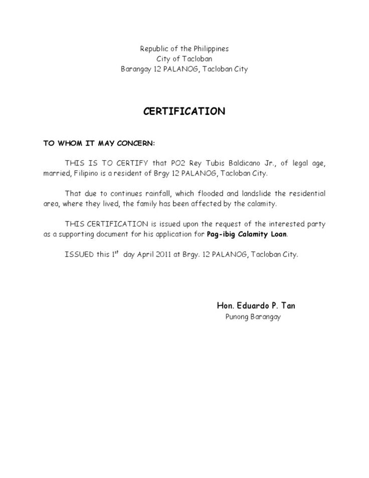 brgy certification authorization letter sample tagalog new quality - to whom it may concern letter