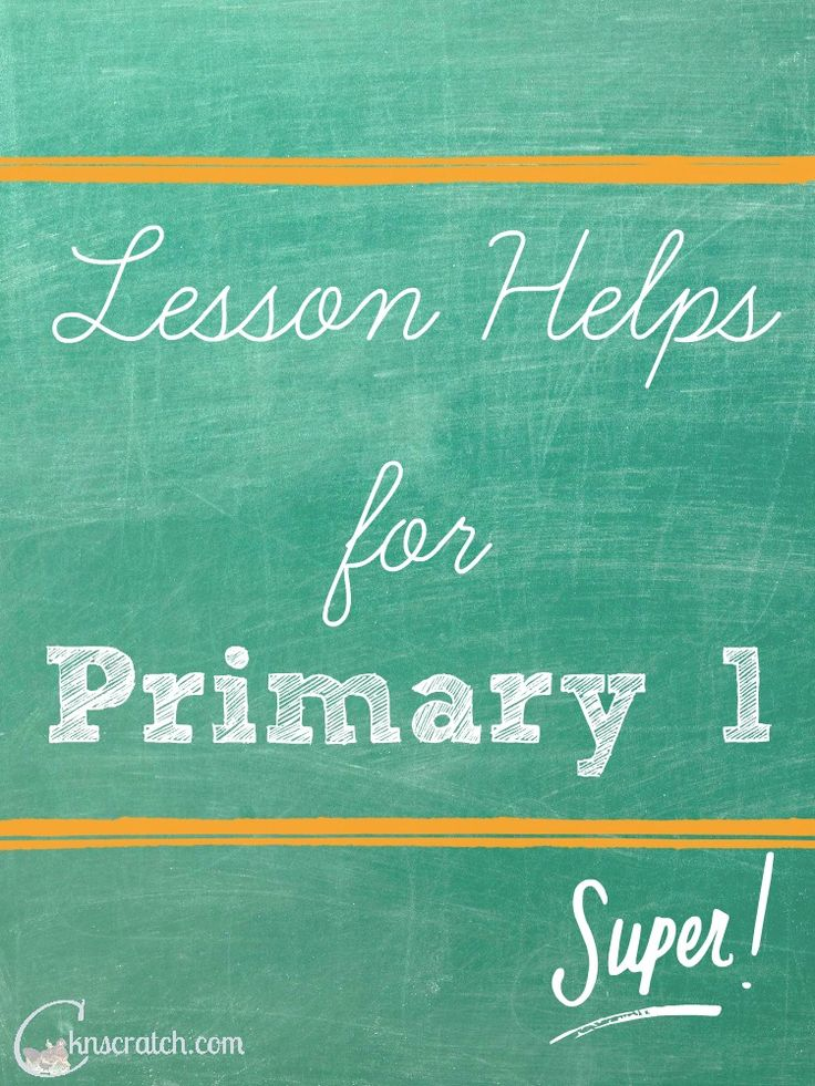 So happy I find this! GREAT lesson helps and handouts for LDS Primary 1 (Sunbeams)!