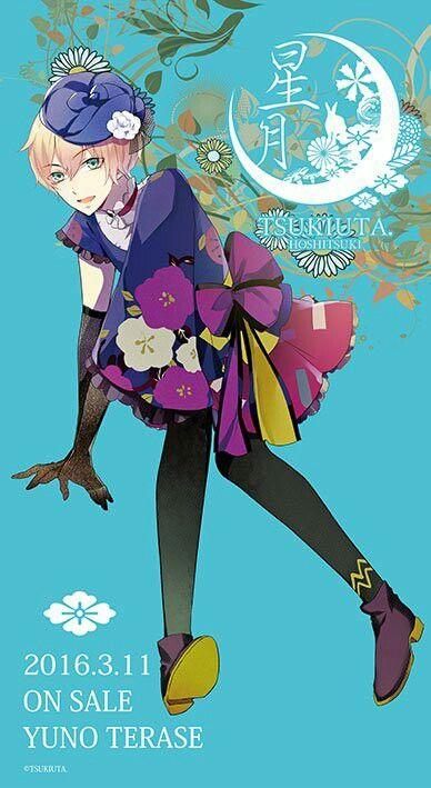 Hoshitsuki: Yuno