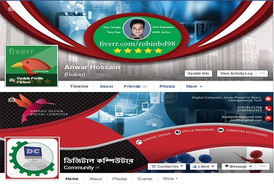 create FACEBOOK, twitter or any timeline Cover photo banner by robinbd98