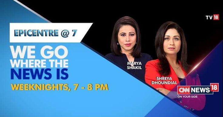 TV18-owned english news channel News18 India is launching a new show titled Epicentre @ 7.With an aim to provide differentiated content to viewers CNN-News18 recently initiated a revamp of its prime time with the launch of new shows Face-Off at 9 at 9 pm and Viewpoint at 10 pm. It unveiled two more shows India 360 at 8 pm and The Crux at 8.30 pm. Plot/Concept Wiki  The show will concentrate heavily on the biggest news of the day articulating the alternative idea that generally gets lost in…