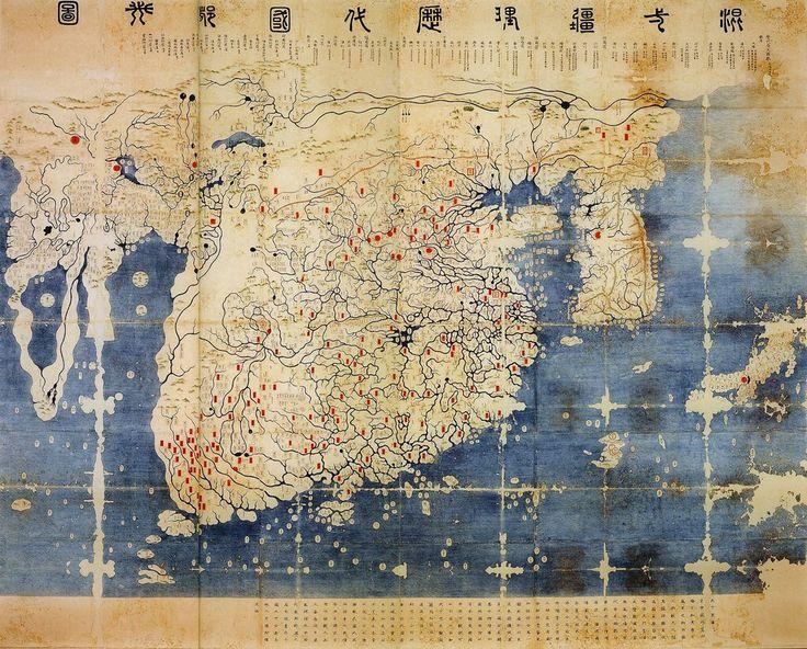 version de 1470 del Mapa de Kangnido, el mapa asiático oriental más antiguo conocido que muestra el mundo entero, incluida Europa y la Corea Joseon
