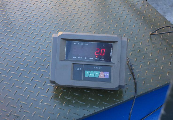 Автомобильные весы на выставке в Киеве