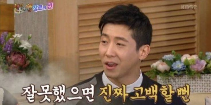 Brian almost asked out Gummy while she was dating Jo Jung Suk? http://www.allkpop.com/article/2016/12/brian-almost-asked-out-gummy-while-she-was-dating-jo-jung-suk