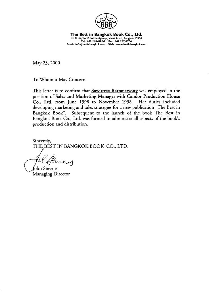 Reference LettersCharacter Reference Letter Formal Letter