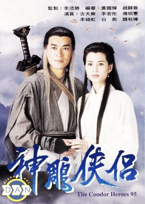 Thần Điêu Đại Hiệp – 1995 | Cổ Thiên Lạc - Trọn bộ