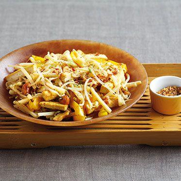 Tofu-Curry Rezept   Küchengötter