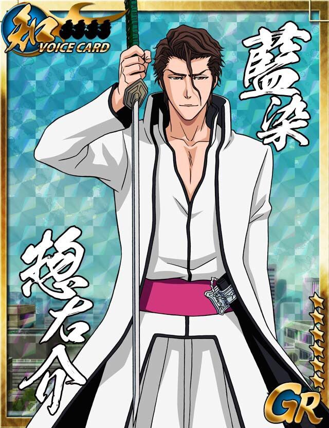 Bleach Anime Images Aizen Collection 12 Wallpapers