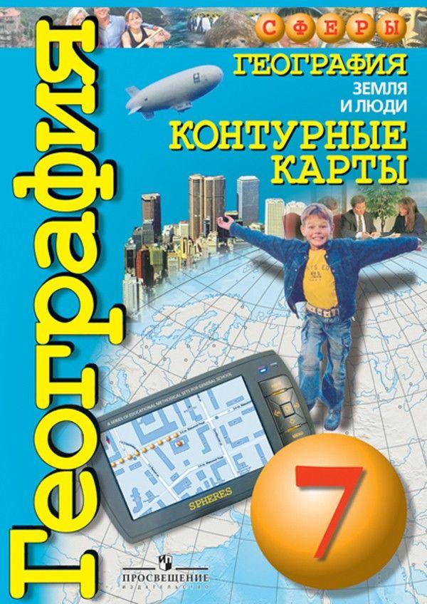 гдз история россии 11 класс в.п.островский 2004
