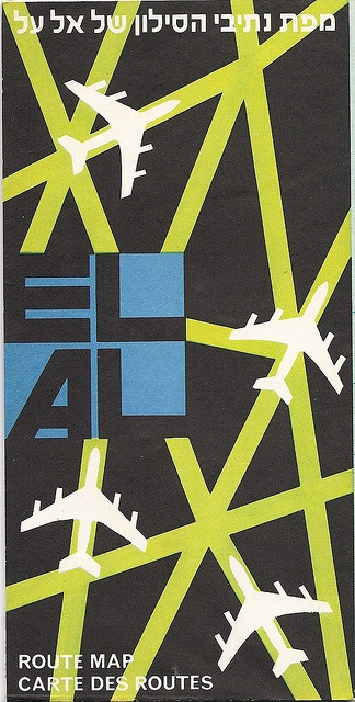 ELAL route map - designer + date unknown