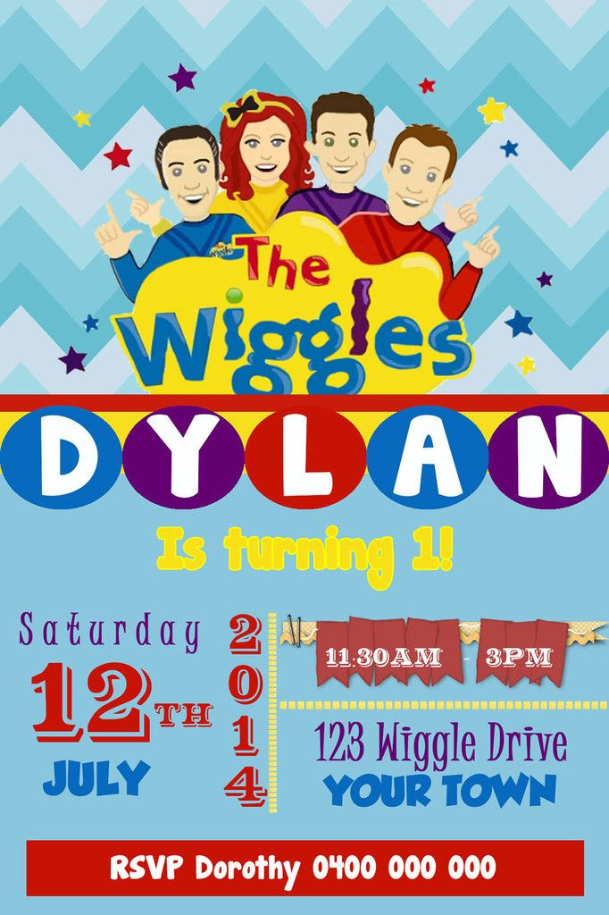 The New Wiggles Personalized Invitations