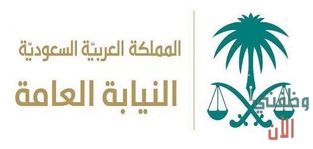 Pin By Khalejy Com خليجي كوم On وظائف السعودية In 2021 Home Decor Decals Home Decor