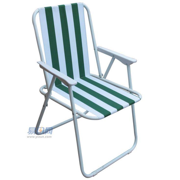 Chuangyue на открытом воздухе складной стул отдых на природе портативный стулья и стол складной путешествия садовые стулья CY-5836