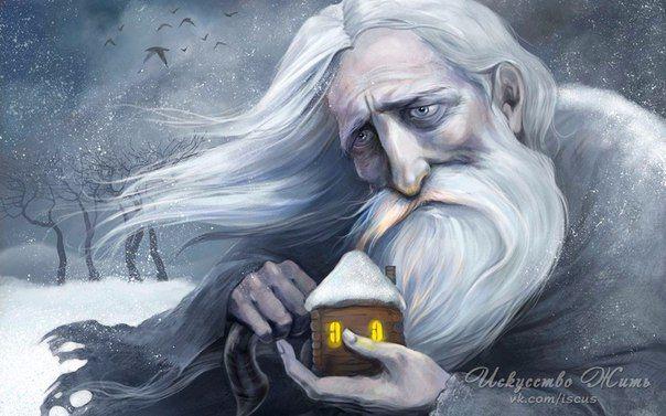 Что следует держать в секрете Советы мудрецов!