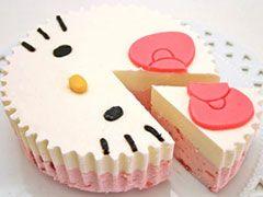 me encanta esta torta de HELLO KITTY ES GENIAL