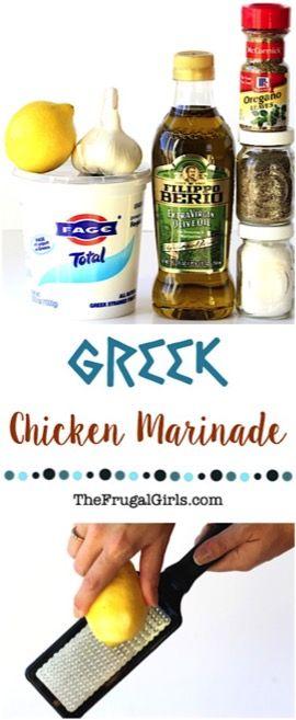 Greek Chicken Marinade Recipe