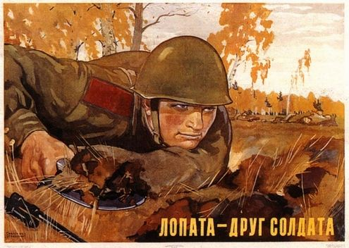 Soviet World War II propaganda Posters part 2