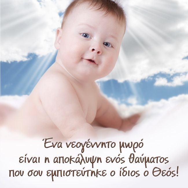http://www.ivf-embryo.gr/epityhia-exosomatikis-me-tin-4i-prospatheia Απογοήτευση; Ποτέ!