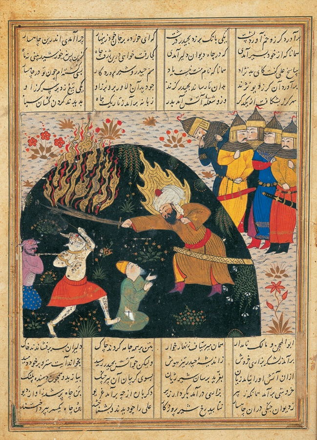 Imam Ali fights mythical creatures 15s farhad shirazi