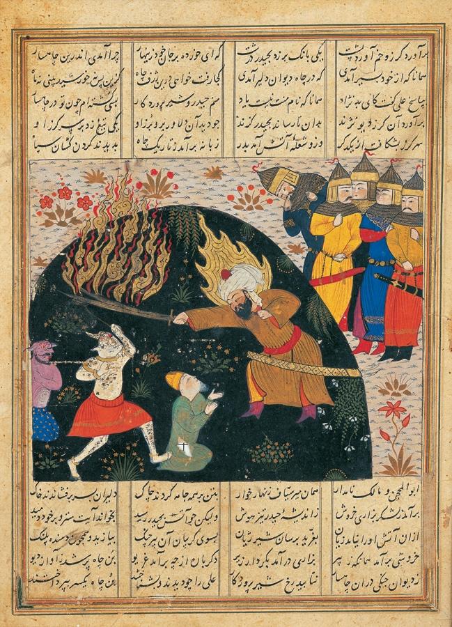 Imam Ali fights mythical creatures 15s farhad shirazi