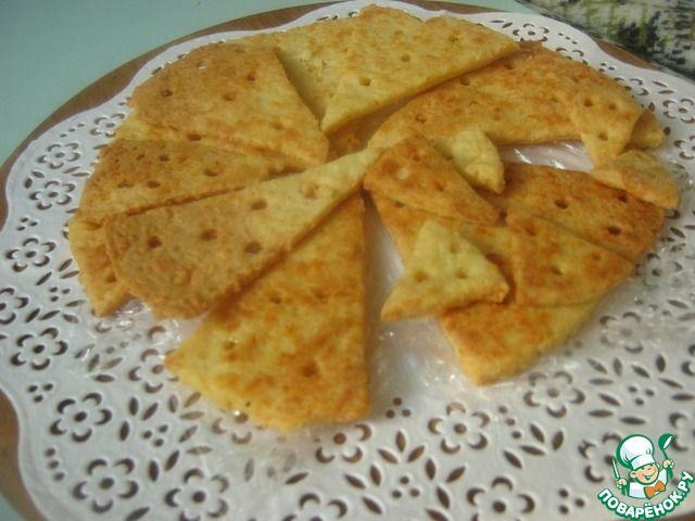 """Печенье """"Кусочки сыра"""" ингредиенты"""