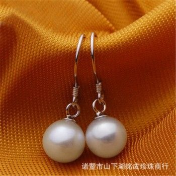 Natural Freshwater Pearl Earrings 925 Silver Ear Hook Flawless Perfect Circle
