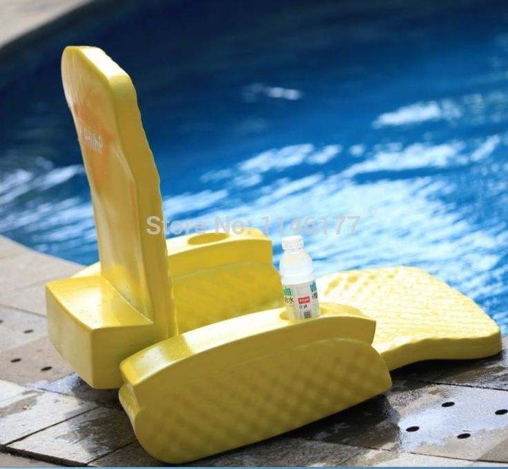 Swimming Yellow Bean Bag Bed Water fun outdoor hot spring water aqua loungers folding bed recliner chair factory