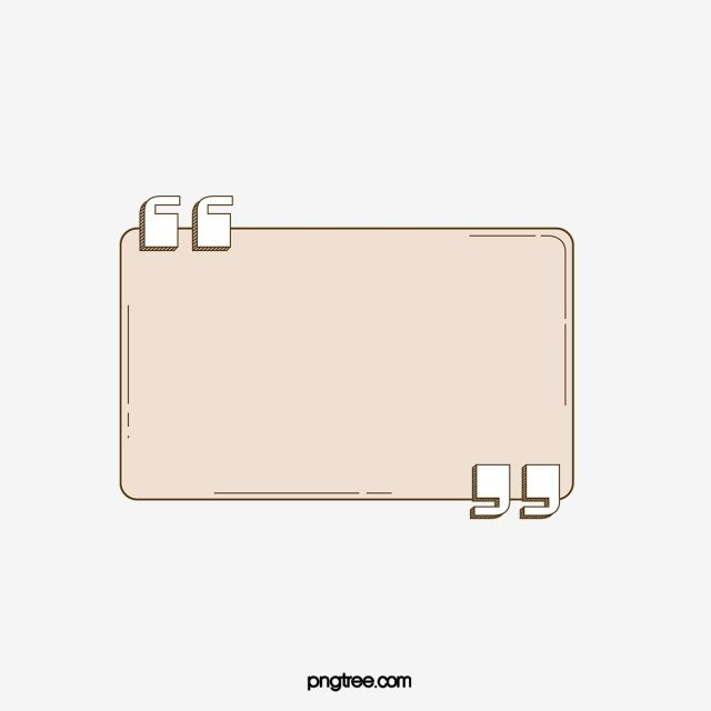 Rounded Rectangle With Creative Line Decoration Png And Psd Rounded Rectangle Creative Clip Art