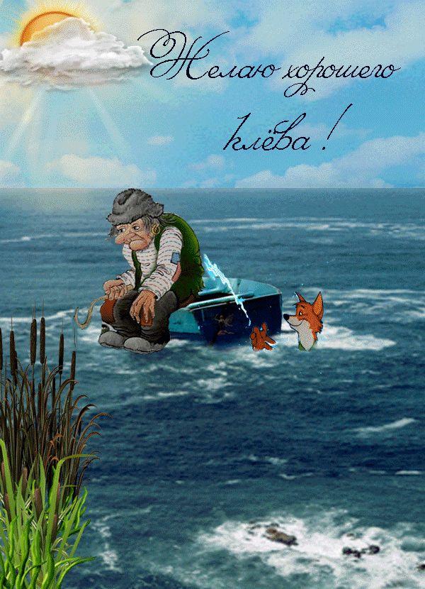 Охота ,рыбалка