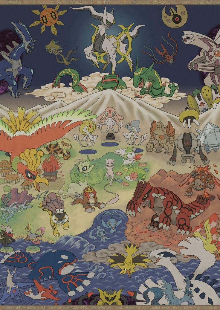 Legendary Gathering... <---- woah. Giratina is at the bottom, hiding from Arceus.