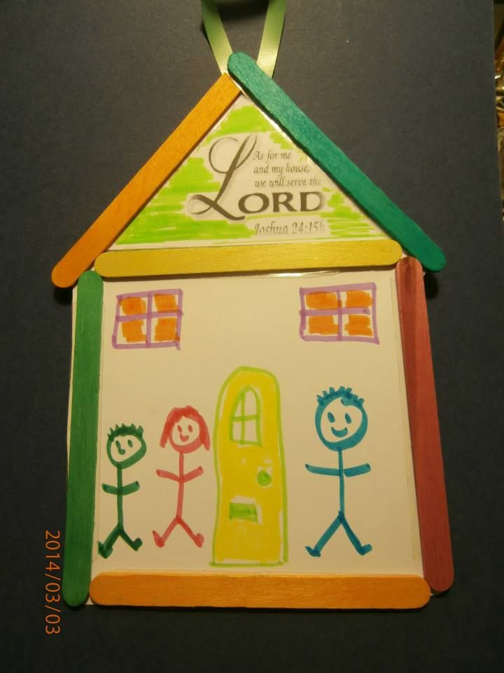 Vacation Bible School Crafts For Kids Part - 28: Theme - At Home As For Me And My House We Will Serve The Lord (Joshua  Sunday School Craft