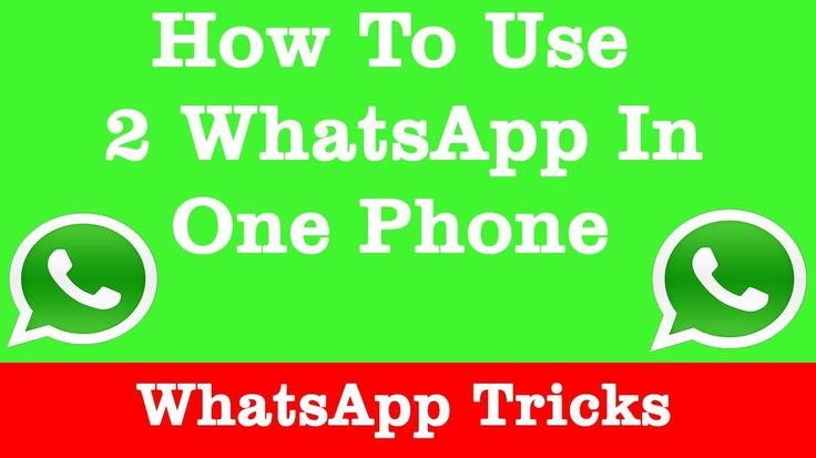 How to use 2 whatsapp number account on 1 phone