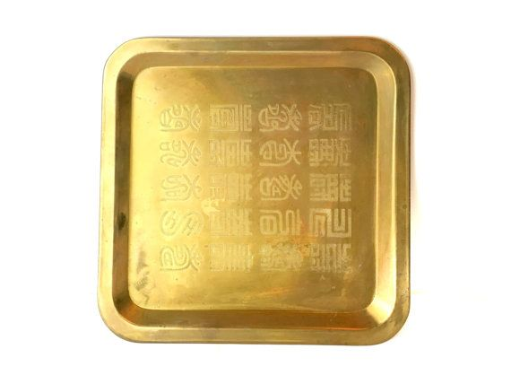 Vintage 11 Square Brass Asian Etched Tray  Hong Kong