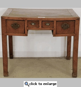 Antique Asian Desk (Chinese Desk with Original Hardware)