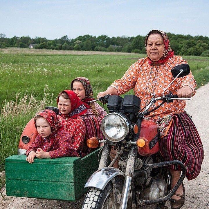 День, картинки прикольные едем в деревню