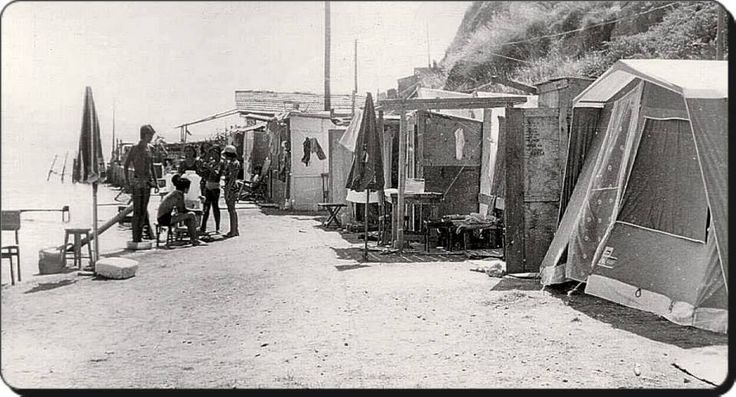 Dragos PTT kampı - 1970'ler