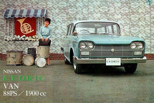 1962 Cedric Van