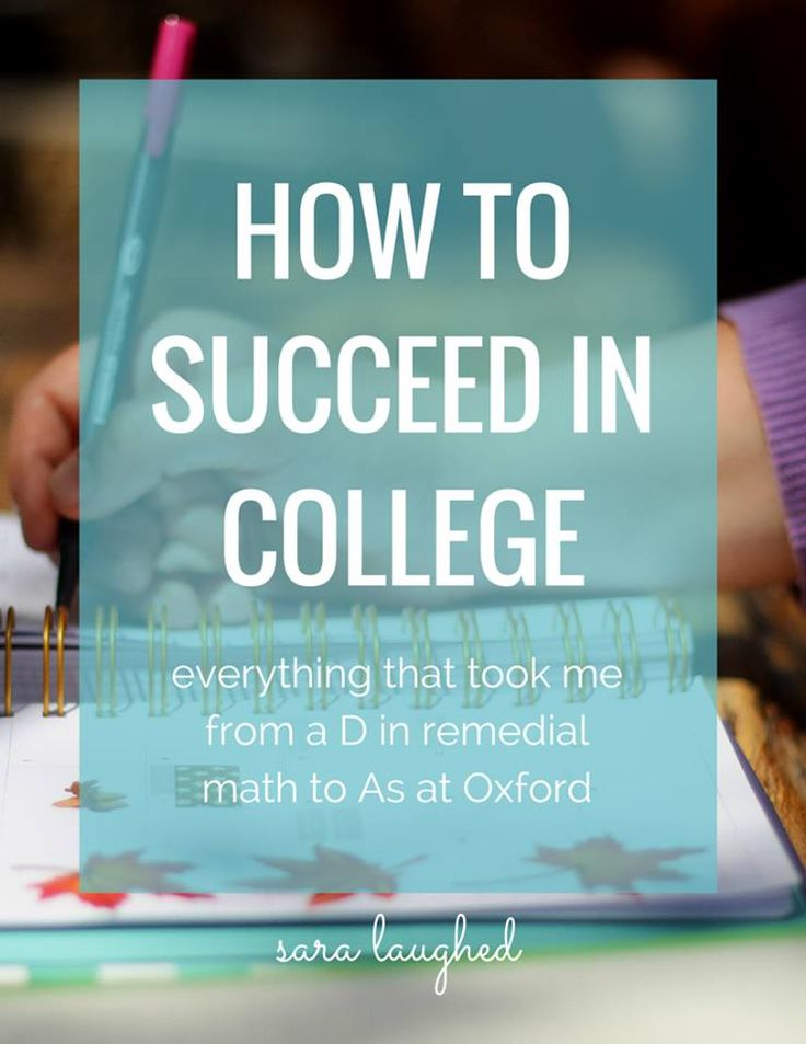 Morgan Timm / August 10, 2015How to Succeed in College.How to Succeed in College. | Mostly Morgan