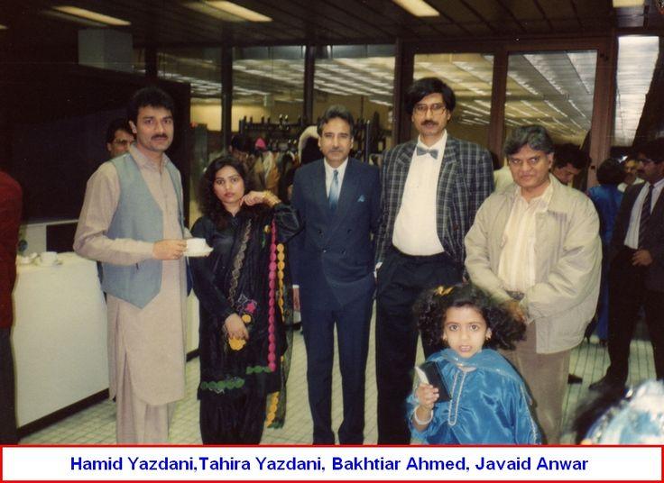Hamid Yazdani at DW mushaira